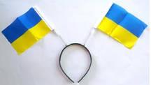 Антенки флажки Украины, фанатам футбола, товары для болельщиков оптом и в розницу, распродажа склада