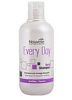Шампунь для частого мытья  Nouvelle Herb shampoo