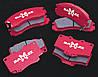 Тормозные колодки BATTLEZ передние Mitsubishi Pajero 00+  JAOS520310
