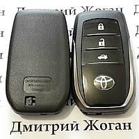 Корпус смарт ключа Toyota (Тойота) 3 кнопки
