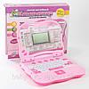 Детский компьютер обучающий 7001 Joy Toy 35 функций, 10 мелодий, 10 игр русско-английский, розовый