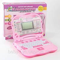 Детский компьютер обучающий 7001 Joy Toy 35 функций, 10 мелодий, 10 игр русско-английский, розовый, фото 1