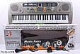 Детский пианино синтезатор MQ 806 орган 54 клавиши  USB (МP3) + микрофон. 2 динамика. Работает от сети, фото 2