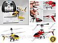 Вертолет на радиоуправлении металл каркас, четкое управление, юсб зарядка/от пульта желтый Syma 107G, фото 4