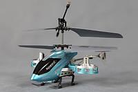Радиоуправляемый вертолет 4 канальный. Зарядка от сети. Качество., фото 1
