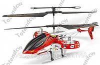 Радиоуправляемый вертолет 4 канальный в металлическом подарочном кейсе. зарядка от сети