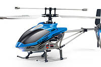 Радиоуправляемый вертолет Single Blade 5018 для улицы одноосный. Большой.