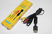 Кабель Видео-Аудио для PS2 (без упаковки)
