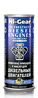 Комплекс суперприсадок до масла для дизельних двигунів, з SMT2 HG2253