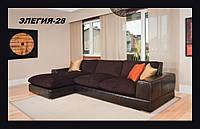 Диван угловой дизайнерский под заказ Элегия-28 (Мебель-Плюс TM)