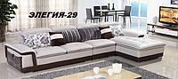 Диван угловой дизайнерский под заказ Элегия-29 (Мебель-Плюс TM)