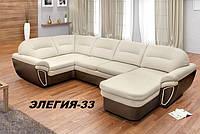 Диван угловой Элегия-33 (Мебель-Плюс TM)
