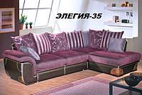 Диван угловой Элегия-35 (Мебель-Плюс TM)
