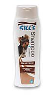 Croci C3052983 Шампунь-кондиционер   с норковым маслом Gills для собак 200мл