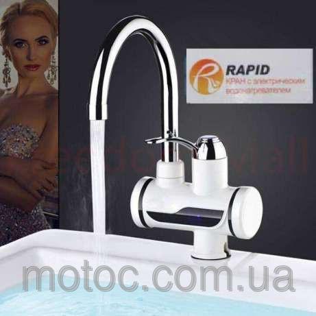 Проточный водонагреватель на кран, питание от сети 220в, кран, мгновенно нагревающий воду, мощность 3 квт