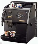 Аренда кофемашины Magic De Lux б/у (новая модификация)