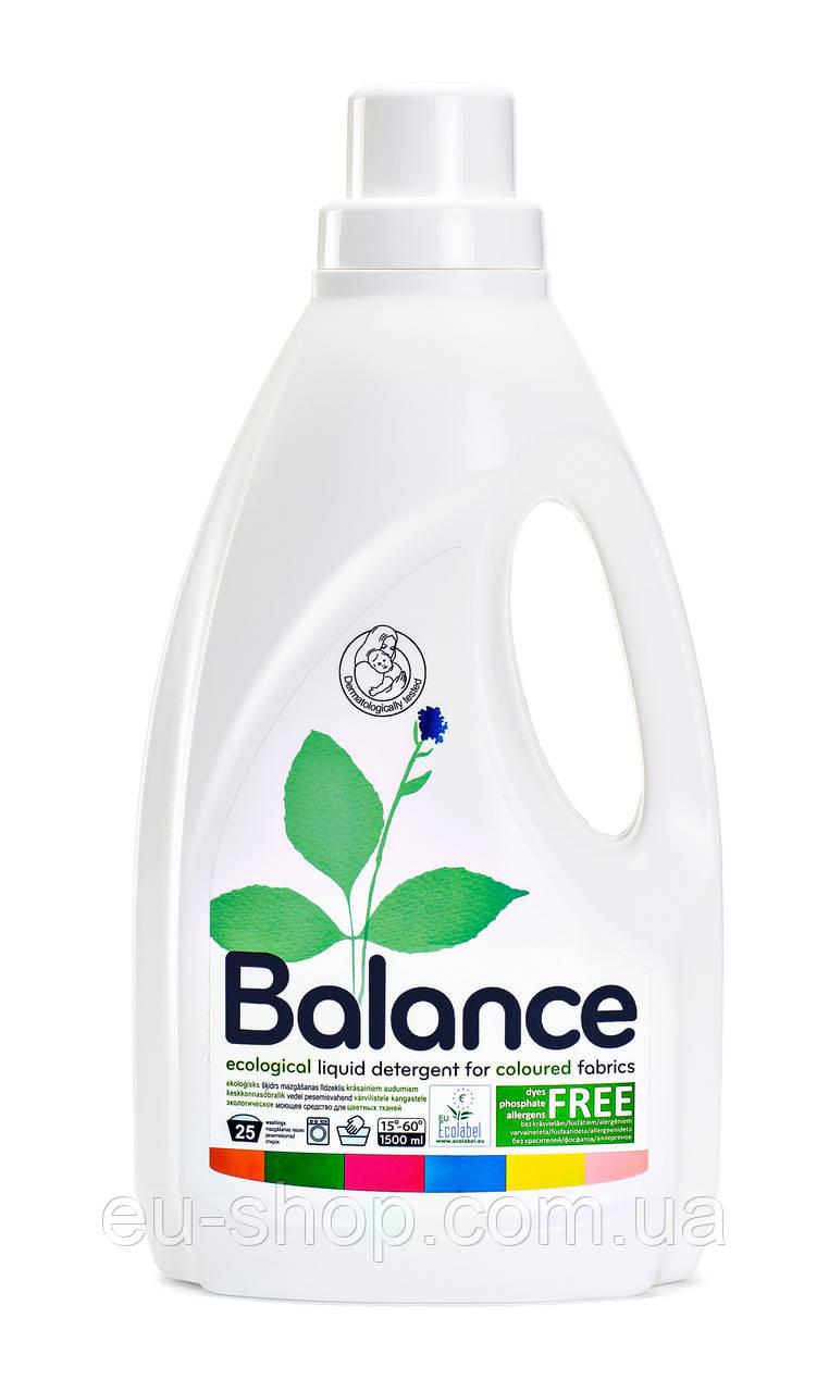 Гель для стирки Balance (для цветного) 1,5 л, фото 1