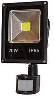 Ecolux SMBM20 Прожектор LED (20W)