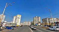 Безлимитный Интернет ул. Радунская 100 Мбит/сек Киев Деснянский район, фото 1