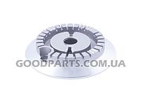 Горелка - рассекатель для газовой плиты Gorenje 609279