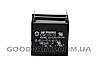Конденсатор для кондиционера 4uF 450V Samsung 2301-001913