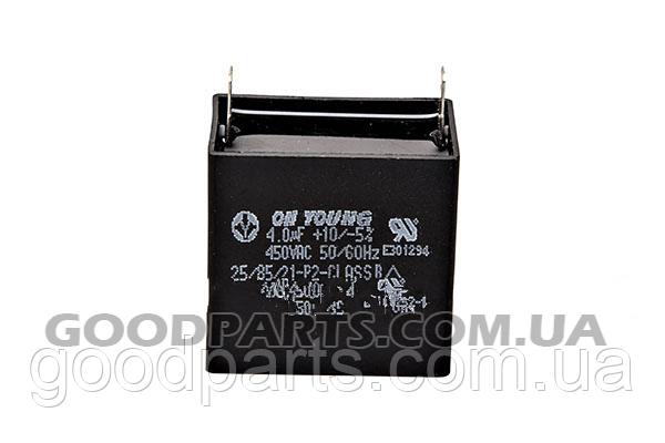 Конденсатор для кондиционера 4uF 450V Samsung 2301-001913, фото 2