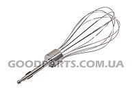 Венчик - мешалка для взбивания для блендера Moulinex MS-0A14459