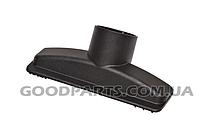 Насадка для чистки мягкой мебели для пылесоса Bosch 462577