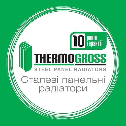 Стальные радиаторы Termogross