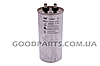 Конденсатор для кондиционера 60uF 450V 55х120mm