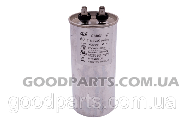 Конденсатор для кондиционера 60uF 450V 55х120mm, фото 2