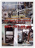 Сервисное обслуживание газового котла г.Кривой Рог