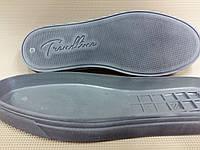 Подошва для обуви мужская 4873