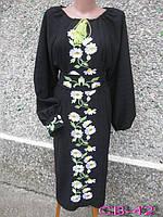 Женское платье ромашки в категории этническая одежда и обувь женская ... 75a2d779b0dd8