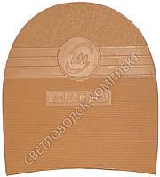 Набойка резиновая мужская MAGNA (Китай), т. 7.2 мм, р. 68, цв. бежевый