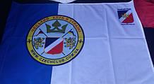 флаг с логотипом, флажная ткань
