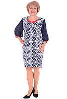 Платье женское модного дизайна больших размеров