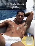 Мужская оригинальная туалетная вода Light Blue pour Homme Dolce&Gabbana, 125 ml NNR ORGAP/0-44, фото 4