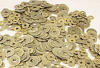 Монетки микс (10 штук) (товар при заказе от 200 грн)