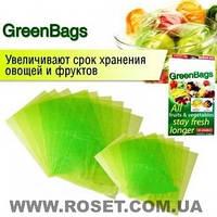 Green Bags пищевые пакеты