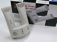 Ионная сушка-дезодоратор для обуви XJ-300
