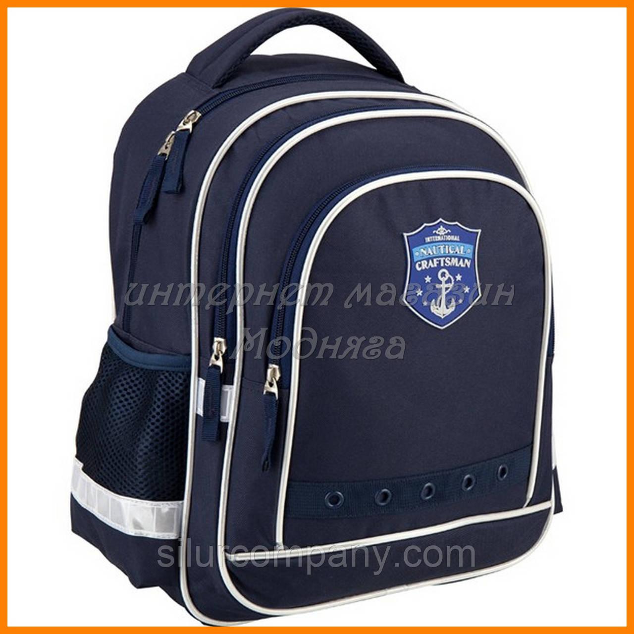 Школьний рюкзак для мальчика киев рюкзак слинг бамбино