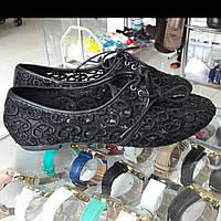 Мокасины-туфли гепюр