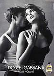 Мужская оригинальная туалетная вода Dolce&Gabbana pour Homme, 125ml тестер NNR ORGAP /0-33, фото 2