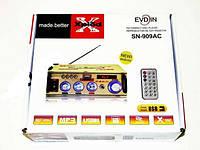 Усилитель звука Xplod SN-909AC USB+SD+MP3