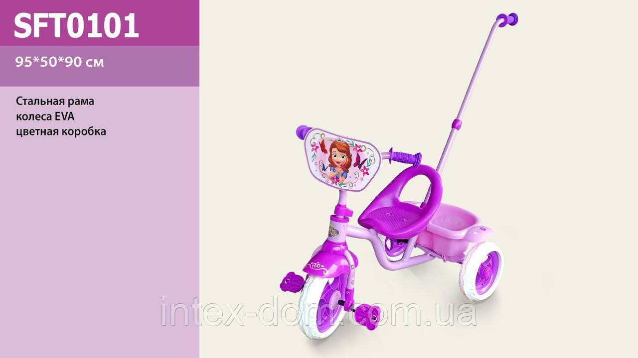 Велосипед 3-х колес SFT0101