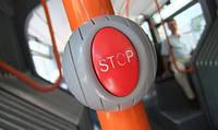 """Google начинает разработку """"большой красной кнопки"""""""