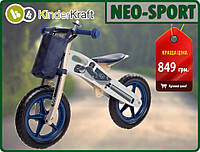 Велосипед біговий дитячий KinderKraft Runner велобег