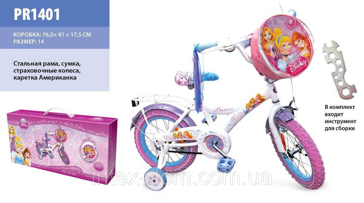 "Велосипед 2-х колес 14 "" PR1401"