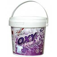 Пятновыводитель Well Done Oxy  добавка для стирального порошка 750g